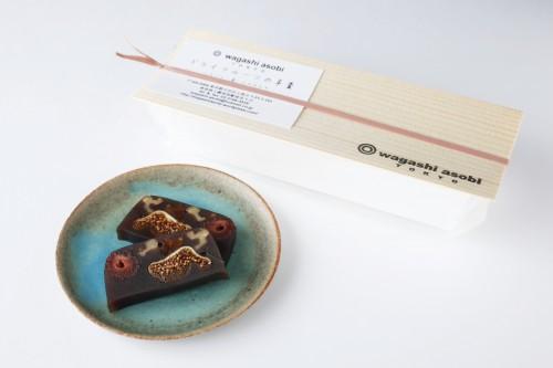 wagashi_0178